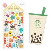 水彩和紙貼紙(台灣篇)【Midori】