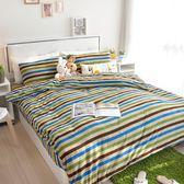 搖粒絨 /雙人【超細搖粒絨】雙人床包3件組 【風格條紋】 台灣製 赫雪黎寢具-超取限1件—