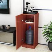飲水機櫃 簡約茶水櫃單門餐邊櫃燒水一體家用小型飲水機櫃可移動客廳茶水igo 傾城小鋪