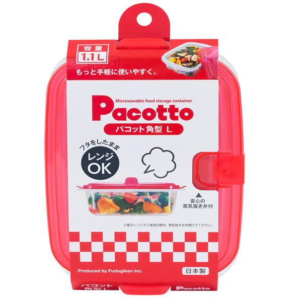 BO雜貨【SV8111】日本製 F-2568 Pacotto角型調理盒 便當盒 保鮮 微波 收納 可微波冷凍 1.1L