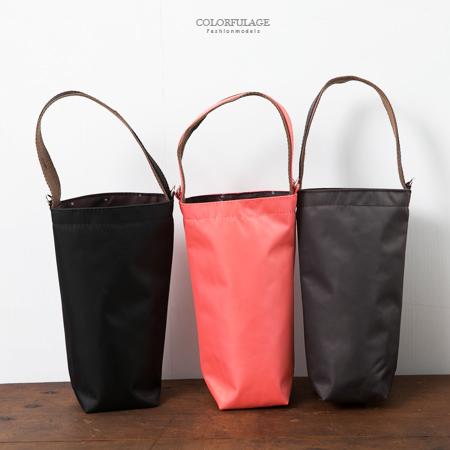水壺袋 素面質感尼龍材質保溫杯手提袋 輕巧攜帶方便 附贈斜背帶【NZ474】多色可選