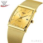 男士方形手錶超薄防水社會小伙青年酒桶型石英腕錶 FF2206【男人與流行】