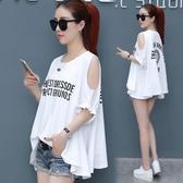 漏肩上衣新款寬鬆半袖2019韓版流行露肩大碼t恤短袖蝙蝠衫女夏季