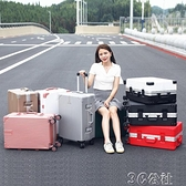 行李箱 行李箱女密碼箱學生旅行箱拉桿箱皮箱萬向輪大容量鋁框款登機箱男