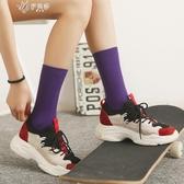 彩色堆堆長襪子女韓國春秋百搭寶藍紫色夏天薄糖果色學院風中筒襪伊芙莎