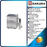 SAKURA櫻花 P-0882 廚下型電解水生成器