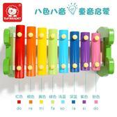 嬰兒玩具 1歲3嬰幼兒童八音琴手敲琴寶寶玩具敲琴樂器 益智敲打音樂玩具琴