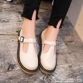 娃娃鞋 復古圓頭娃娃單鞋學院風皮帶扣平底平跟時尚女鞋英倫小皮鞋潮 小宅女