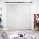 窗紗【訂製】客製化 平價窗紗 異想魔豆 ...