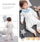 嬰兒連身衣長袖純棉哈衣男女爬爬服新生兒睡衣【淘嘟嘟】
