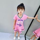 2018新款夏裝洋氣韓版童裝女童洋裝小童裙 ZL1173『夢幻家居』