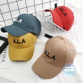 兒童帽 兒童寶寶帽子2019春季新款韓版潮男童女童棒球太陽遮陽小孩鴨舌帽 6色
