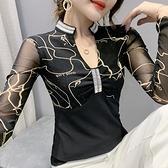 網紗印花燙鉆小衫女上衣長袖t恤1059#H480A紅粉佳人