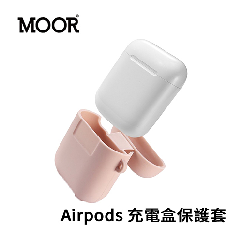 MOOR Airpods 充電盒保護套(Silicone AirPods Strap Case) 粉紅色 T330