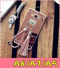 【萌萌噠】三星 Galaxy A8/A7/A5  電鍍鏡面軟殼+支架+掛繩+流蘇 超值組合款保護殼 手機殼 手機套