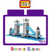 LOZ 迷你鑽石小積木 英國 倫敦橋 世界建築 樂高式 組合玩具 益智玩具 原廠正版