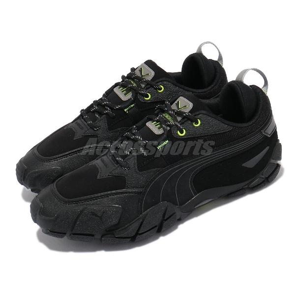 【海外限定】Puma 休閒鞋 Helly Hansen x Centaur 黑 白 螢光 男鞋 反光 聯名款 【ACS】 37355401
