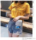 零錢包手機斜挎包女韓版新款透明仙女小包包時尚百搭鏈條單肩零錢包 99免運
