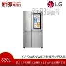 *~新家電錧~*【LG樂金GR-QL88N 】InstaView™ 敲敲看門中門冰箱 星辰銀/ 820公升
