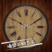 掛鐘 復古10寸靜音掛鐘 歐式創意客廳臥室個性圓形簡約現代鐘錶igo 俏腳丫