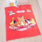 童毯【野餐趣(紅)】加厚 雲毯 毛毯系列...