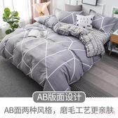 床包組 床包組床單被套1.8m床上用品1.5米宿舍三件套學生單人LB2771【Rose中大尺碼】