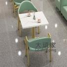 卡座沙發 奶茶店桌椅組合簡約清新咖啡廳沙發餐廳卡座甜品店網紅休閒桌椅T