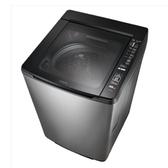 SAMPO聲寶17.5公斤PICO PURE單槽變頻洗衣機ES-JD18PS(S1)