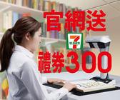 富士通Fujitsu ScanSnap SV600 掃描機 A3紙張只要3秒 台灣公司貨