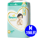 【嬰之房】Pampers幫寶適 日本境內...