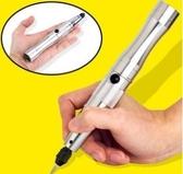 電刻筆TOOME 電磨機小型手持充電式家用雕刻筆迷你電磨筆微型電動小電鑽名創家居館