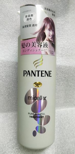 潘婷PANTENE☆Micellar淨澈護色洗髮露/ 護髮精華素 500ml