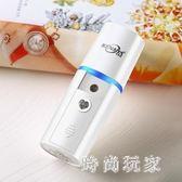 噴霧補水儀器便攜臉部加濕器面部保濕冷噴蒸臉器美容儀 st3256『時尚玩家』