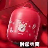 保溫飯盒 物生物燜燒杯罐燜粥神器超長保溫飯盒桶便攜鍋女成人上班族兒童壺