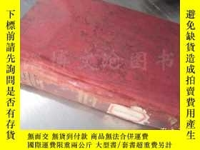 二手書博民逛書店The罕見Teaching of English In the