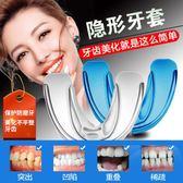 牙套 艾爾電動沖牙器 家用口腔便攜式洗牙器水牙線洗牙機潔牙器沖洗器