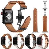 適用蘋果手錶錶帶新款5代apple watch智慧手錶1/2/3/4代iwatch 遇見生活