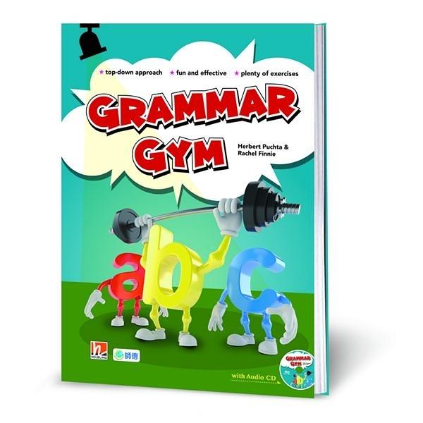 Grammar Gym練習本