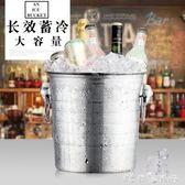 現貨出清加厚不銹鋼冰桶酒吧大號冰酒桶啤酒紅酒冰塊桶KTV裝冰塊的桶創意
