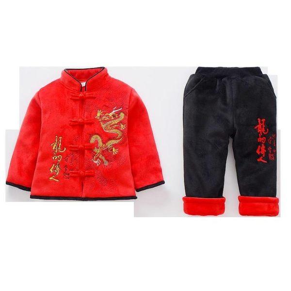 男寶寶唐裝兒童拜年服裝中國風童裝過年喜慶抓周禮服新年周歲漢服 好康優惠