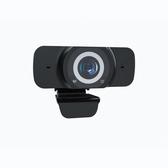 視訊攝影機卓為usb攝像頭720p1080p帶麥克風台式網課網路直播電腦usb攝像頭