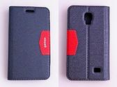gamax完美系列 Samsung CORE 4G(SM-G3518)簡約綴色側翻手機保護皮套 磁吸插卡側立 內TPU軟殼全包