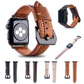 三線車縫 錶帶 Apple Watch Series 錶帶 S6錶帶 S5錶帶 1234代 蘋果錶帶 38mm 40mm 42mm 44mm