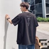 t恤男上衣夏季半袖韓版寬鬆大碼胖子男裝短袖【左岸男裝】