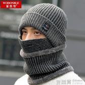 冬季帽子男 韓版針織帽棉帽子加絨加厚秋冬天保暖帽毛線帽子男潮