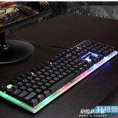 機械鍵盤 背光遊戲辦公家用發光機械手感筆記本外接USB有線鍵盤 朵拉朵YC