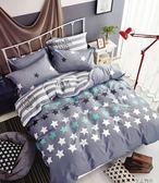 【貝淇小舖】  100%純棉印染/ 星之物語(雙人加大床包+2枕套)共三件組