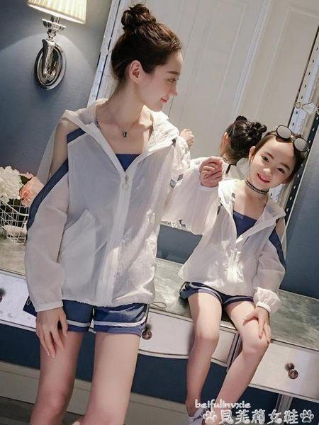 親子裝網紅親子裝母女裝洋氣夏裝2019高端母子裝不一樣的防曬衣一家三口 非凡小鋪