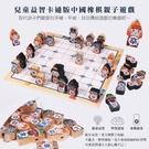 兒童益智 卡通版中國橡棋親子遊戲