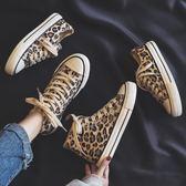 休閒鞋2019春季新款豹紋高筒帆布鞋女韓版百搭學生板鞋休閒布鞋平底女鞋 爾碩數位